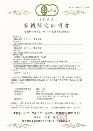 Chung-nhan-2