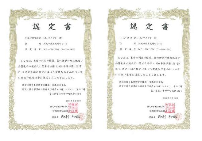 chung-nhan-41